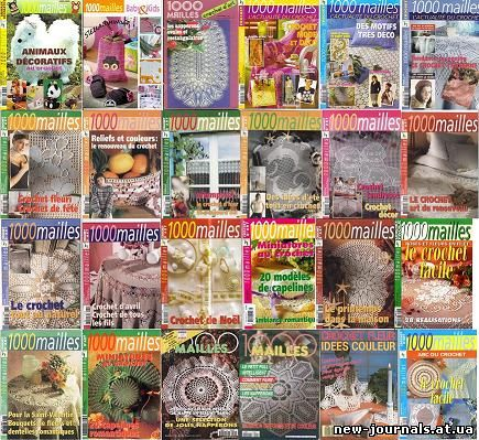 подборка журналов 1000 Mailles