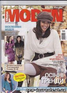 Журнал Diana Moden №9 2012