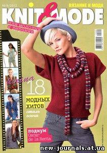 Knit&Mode №9 (2012)